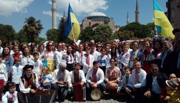 У Стамбулі відзначили
