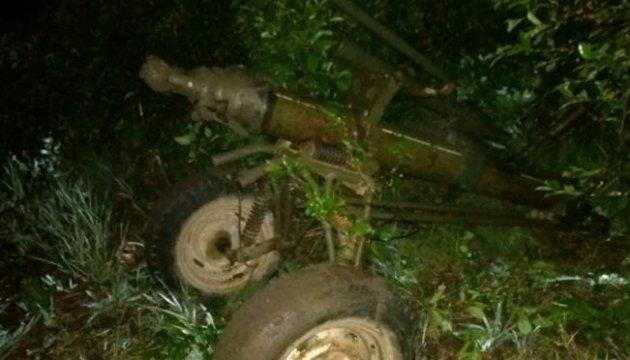 Военнослужащие Объединенных сил захватили оружие противника - Генштаб