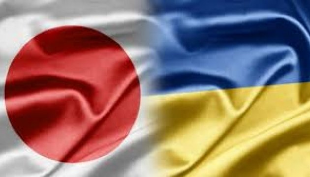 Japan supports Ukraine's intention to return exclusion zone to economic use