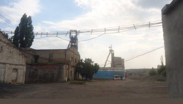 Гроза знеструмила шахту, евакуювали 29 гірників