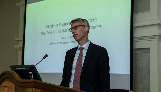 У МВФ назвали вісім ключових реформ для зростання економіки України