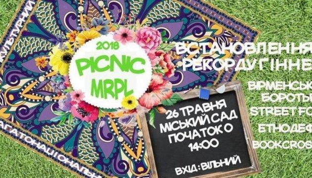 Маріуполь організує рекордний багатонаціональний пікнік