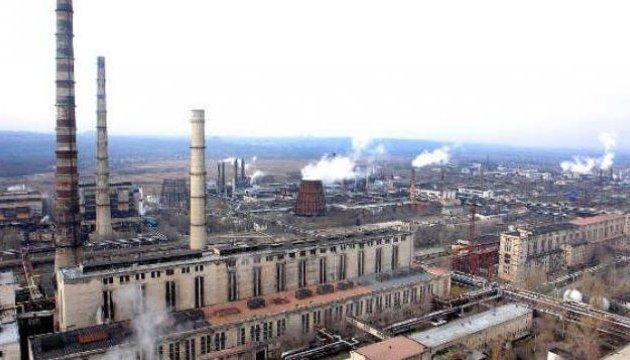 Сєвєродонецьку теплоелектроцентраль частково знеструмили за борги