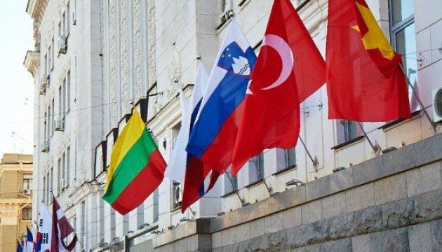Харків приймає Х Міжнародний туристичний форум