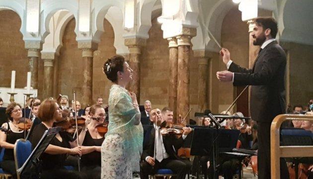 У столиці Лівану провели концерт пам'яті української співачки Лідії Лубковської