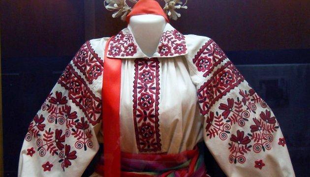 Українців у Неаполі запрошують на День вишиванки