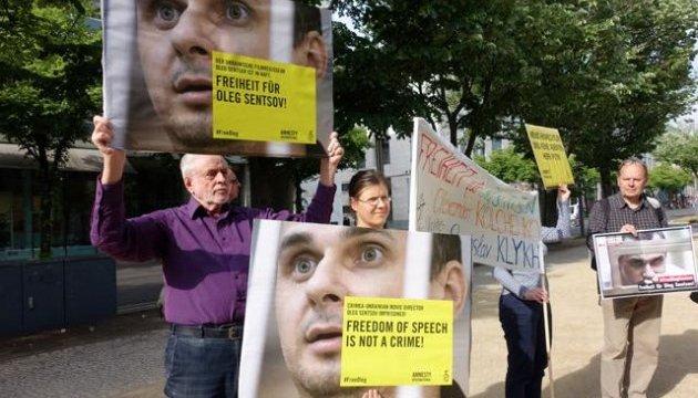 У Берліні пройшла акція на підтримку Олега Сенцова