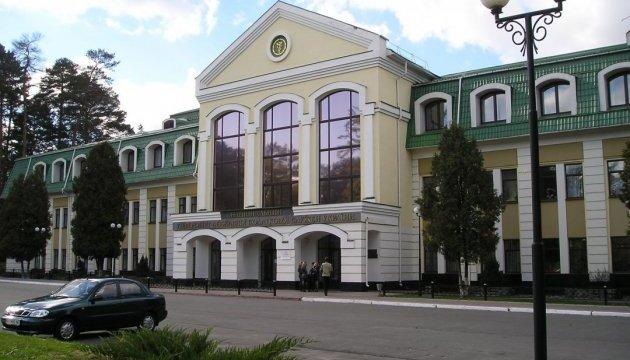 Університет державної фіскальної служби України отримав статус національного