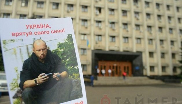 Одеські депутати просять владу врятувати українського моряка в Ірані