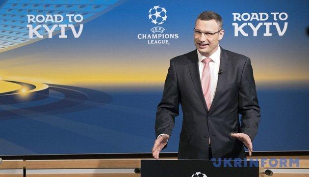 УЄФА погодило публічний перегляд фіналу Ліги чемпіонів у Києві - Кличко