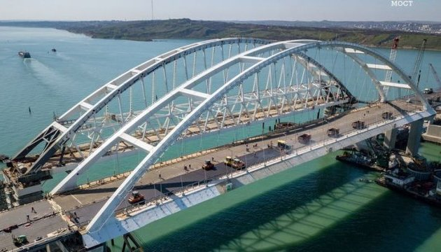 Polish Foreign Ministry: Crimean Bridge Is Another Russia