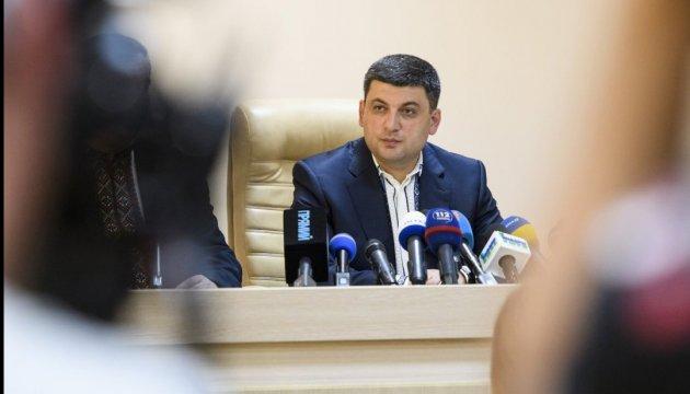 https//static.ukrinform.com/photos/2018_05/thumb_files/630_360_1526560613-9621.jpg