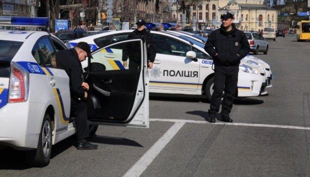 Поліція посилила охорону центру Києва через заплановані масові акції