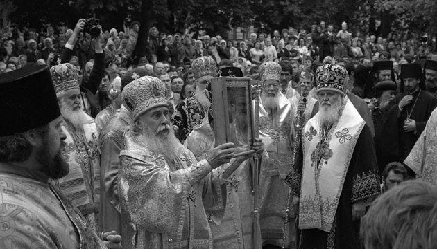 З архіву: народження «Мрії» й тисячоліття Віри (1987-1988)