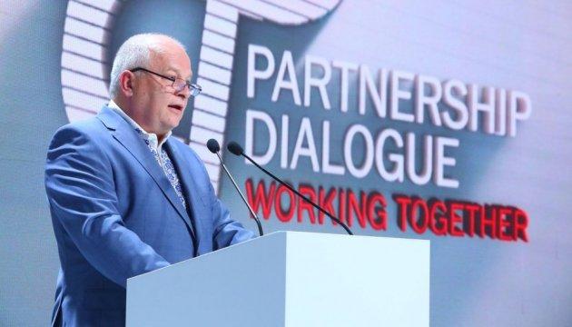 Kubiv: le commerce bilatéral entre l'Ukraine et l'Allemagne a atteint 8,1 milliards de dollars l'année dernière