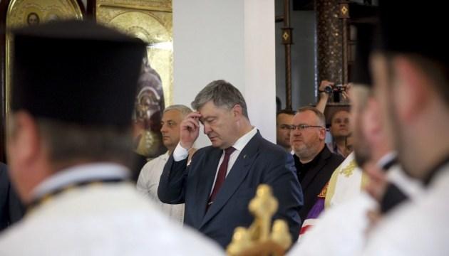 Порошенко у Дніпрі помолився за Україну та автокефалію