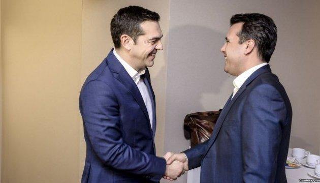 Спірна назва: стало відомо, коли Македонія та Греція дійдуть згоди