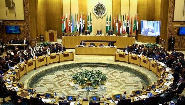 Глави МЗС арабських держав зібрали екстрене засідання через проблему Єрусалима