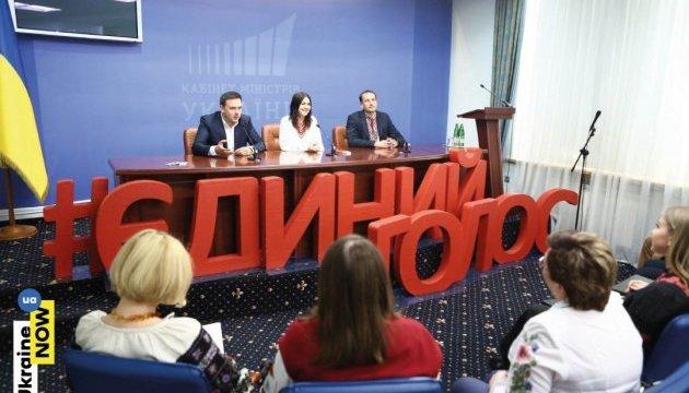 Рудницька: Ukraine NOW - це про Україну з традиціями та звичаями
