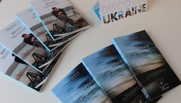 На Каннському кінофестивалі представили книгу Сенцова