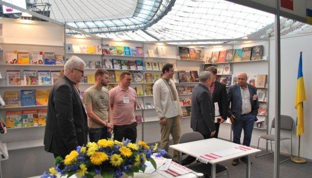 Українську експозицію представили на Варшавському книжковому ярмарку
