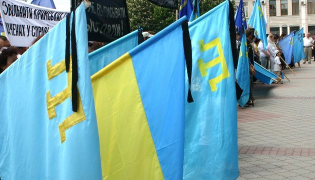 Ukraine honors victims of genocide against Crimean Tatar people