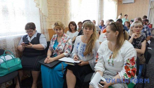 У Шахівській ОТГ на Донеччині обговорили перспективи малого бізнесу