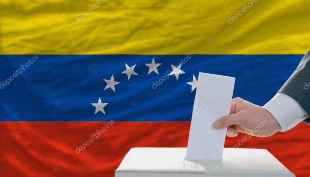 Канада не признает результаты парламентских выборов в Венесуэле — МИД