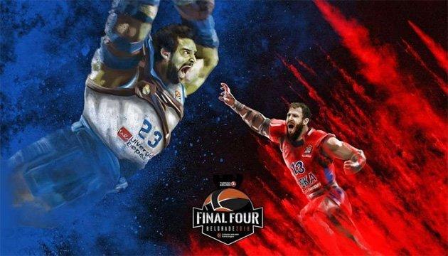 Баскетбол: Євроліга випустила промо-відео до