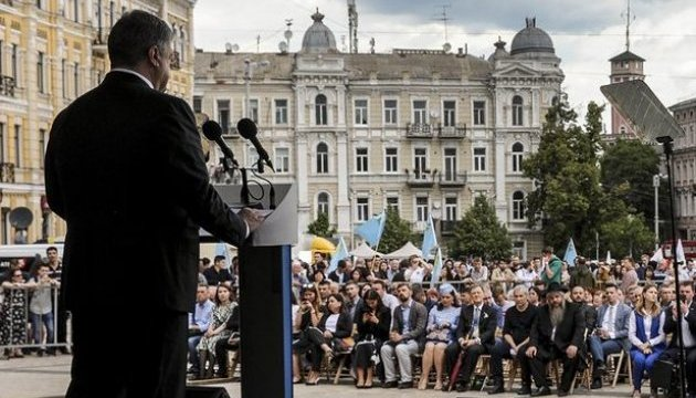 Статус Криму: Президент розповів, які зміни можуть внести у Конституцію