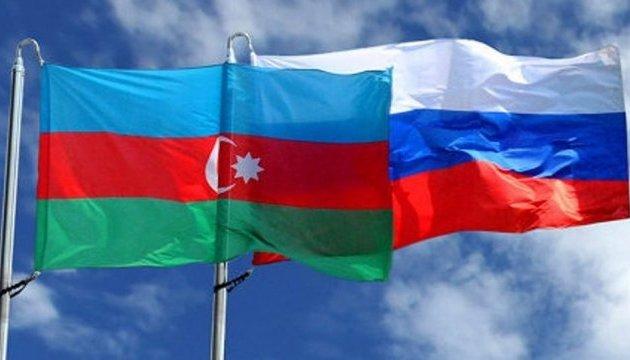Азербайджан готує рішучий протест МЗС Росії