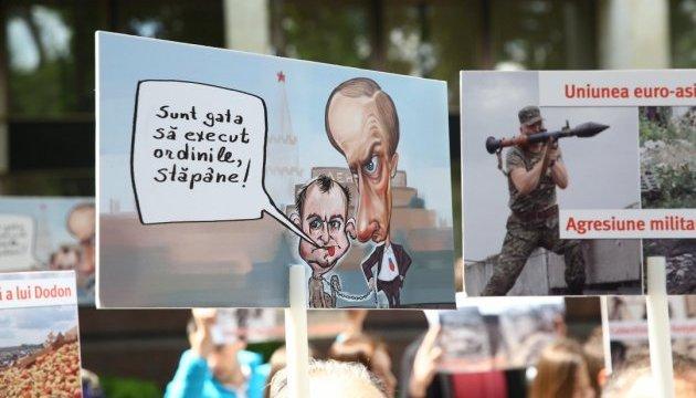 У Кишиневі протестували проти зближення Молдови з ЄврАзЕС