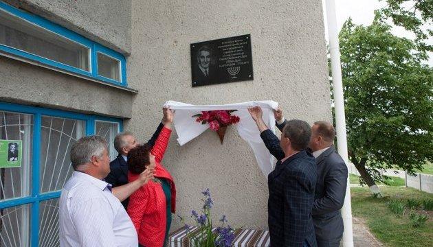 Меморіальну дошку поету Дризу відкрили у Вінницькій області
