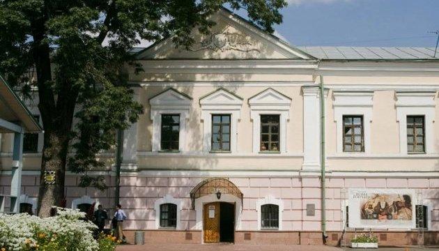 В Україні відкрили найбільший пісенний он-лайн архів фольклору