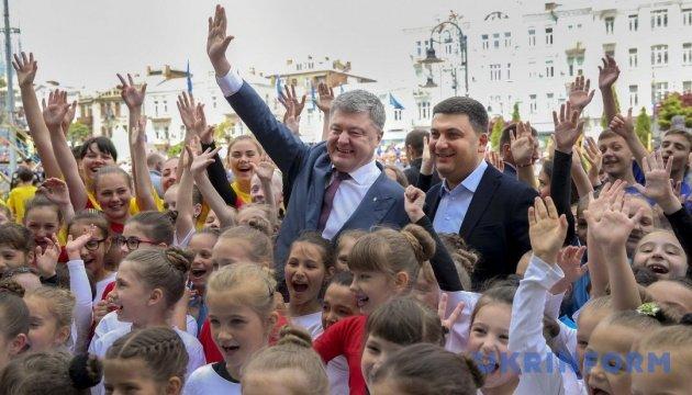 Порошенко і Гройсман святкують День Європи у Вінниці