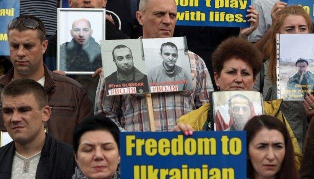 Марш за звільнення заручників: організатори звернулися до Червоного Хреста