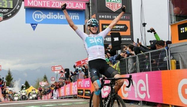 Джиро-2018: Фрум виграв сходження на Дзонколан, Йєйтс залишається лідером