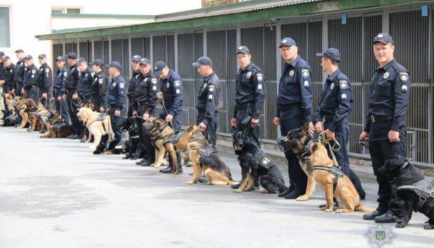 Безпеку під час Ліги Чемпіонів забезпечуватимуть 100 службових собак