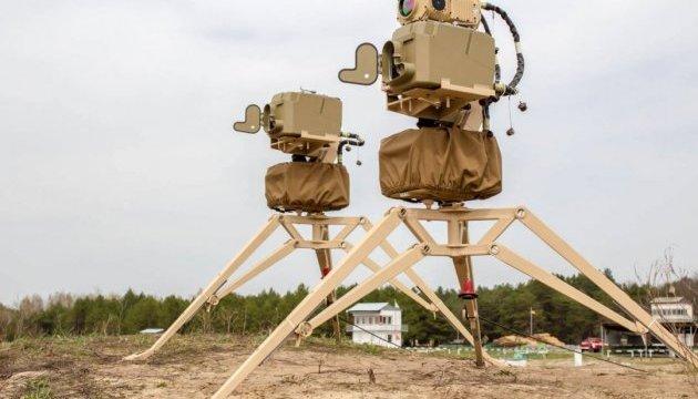 """Украинские конструкторы показали испытания ракетного комплекса """"Скиф"""""""