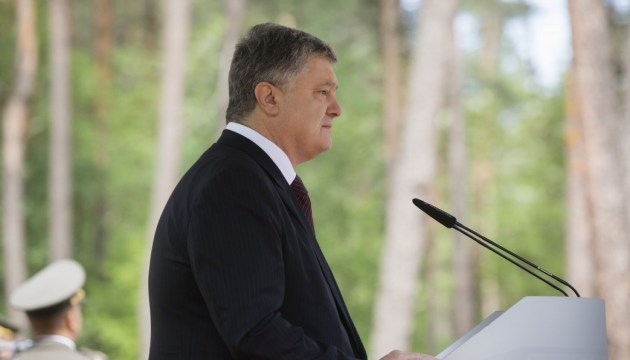 Poroshenko congratulates Ukrainian pupils on victory in International Earth Science Olympiad