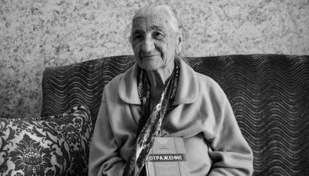 Померла ветеран кримськотатарського руху, яка писала про депортацію