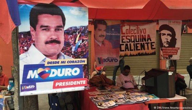 Венесуела обирає президента