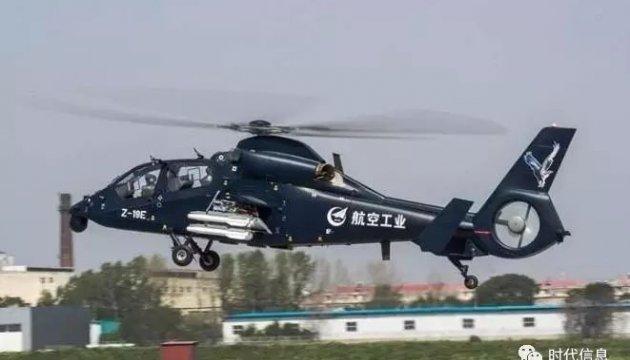 Китай випробував новий військовий вертоліт