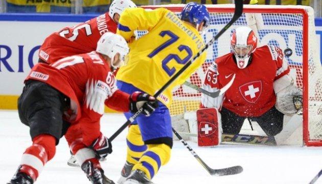 Швеція вдруге поспіль виграла чемпіонат світу з хокею