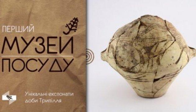 В Сумах открылся первый в Украине музей посуды