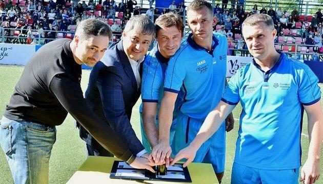 В Киеве торжественно погасили марку к финалу Лиги чемпионов УЕФА