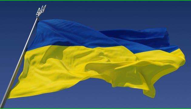В Днепре поднимут самый высокий в Украине государственный флаг
