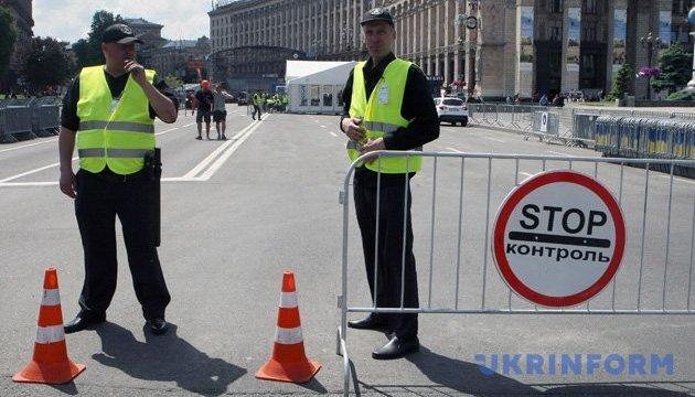 Из-за соревнований Intersport Ukraine Run два дня будут перекрывать Крещатик