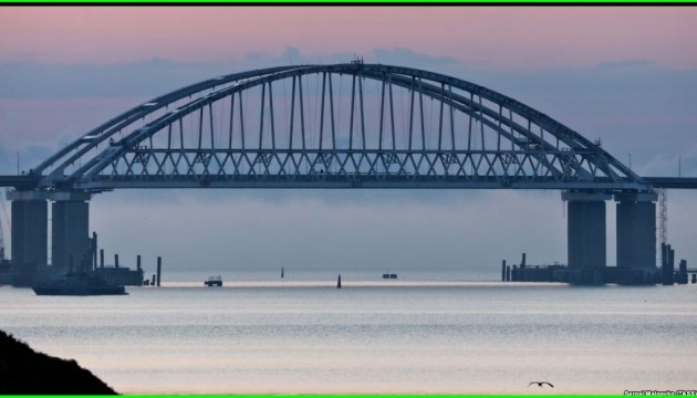 ITLOS could deliver judgment on Kerch Bridge in 2019