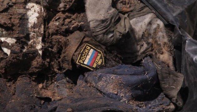 В ОРДЛО таємно ховають загиблих росіян на місці скотомогильника - розвідка